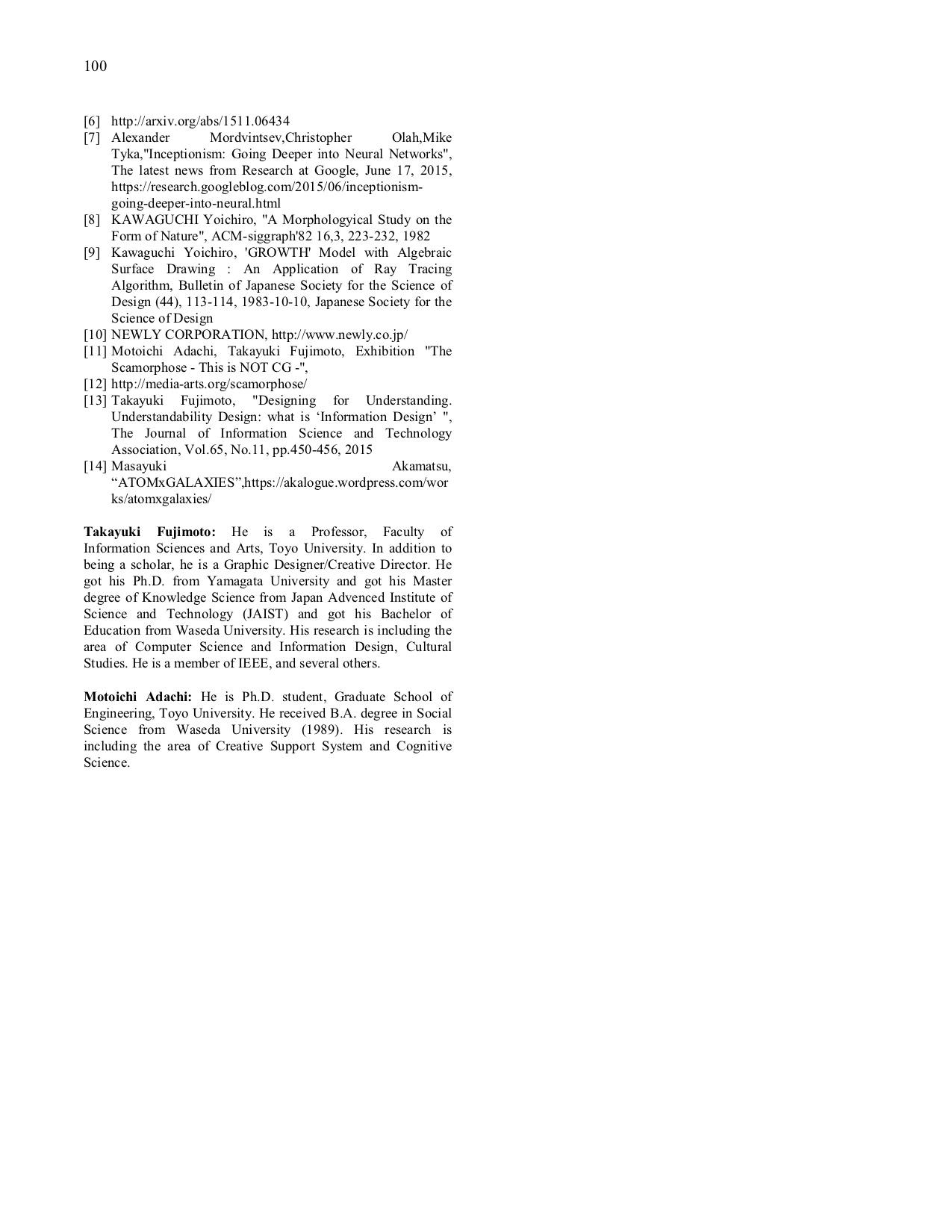 Academic Paper p7