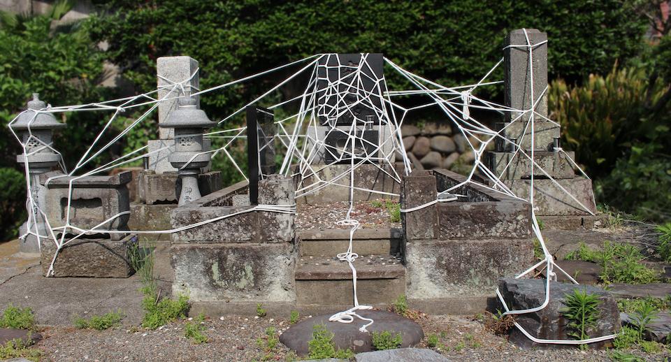 bondage-tombstones1